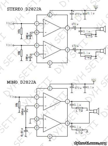 Схема усилителя на микросхему D2822A (TDA2822).  2725. Добавил.  Звуковые усилители.